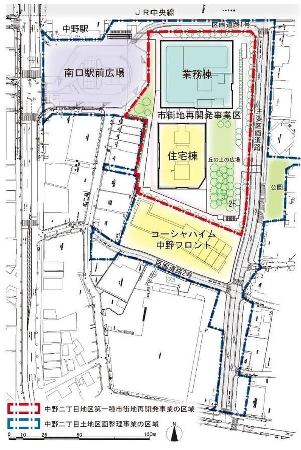 中野二丁目地区第一種市街地再開発事業 整備イメージ図