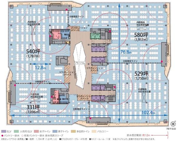 メブクス豊洲 7階平面図