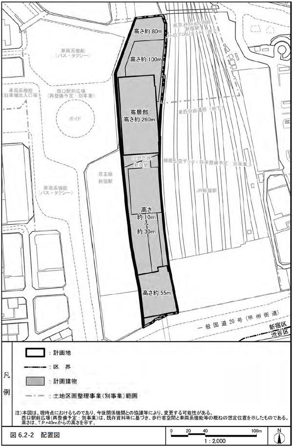 (仮称)新宿駅西口地区開発事業 配置図