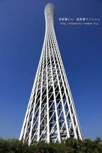 広州タワー(Canton Tower)