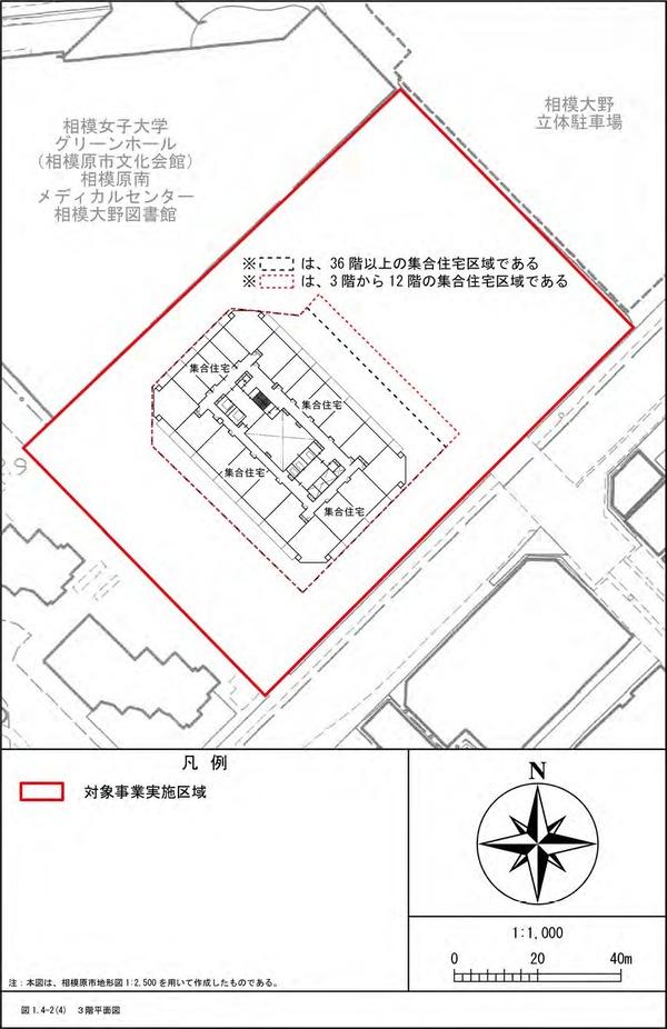 (仮称)相模大野4丁目計画 3階平面図