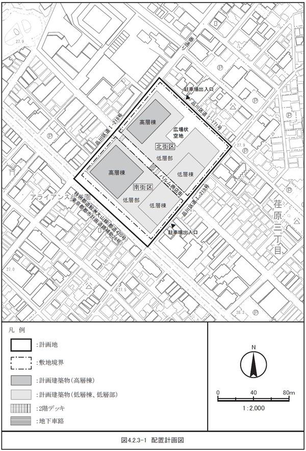 (仮称)小山三丁目第二地区第一種市街地再開発事業 配置図