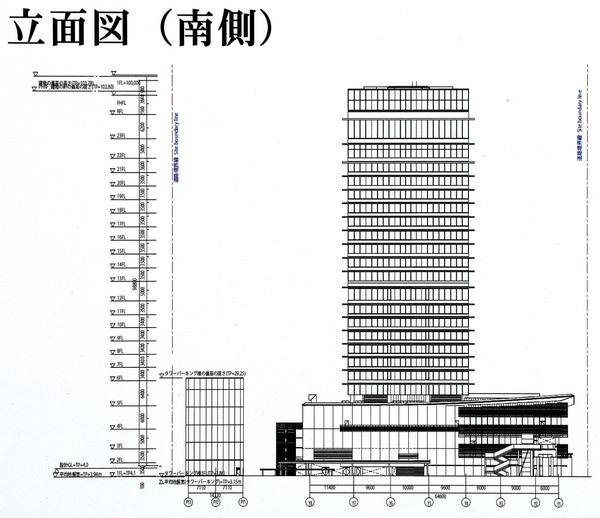 ウェスティンホテル横浜 立面図(南側)