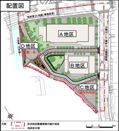 西新宿五丁目北地区防災街区整備事業 配置図