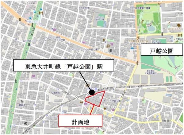 戸越五丁目19番地区第一種市街地再開発事業 中域図