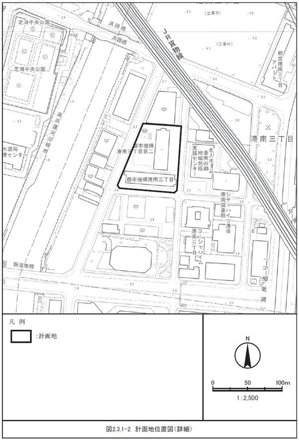 (仮称)港区港南三丁目プロジェクト 計画地位置図(詳細)