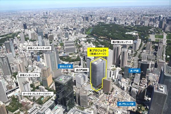 虎ノ門二丁目地区第一種市街地再開発事業 虎ノ門・赤坂エリアの概況