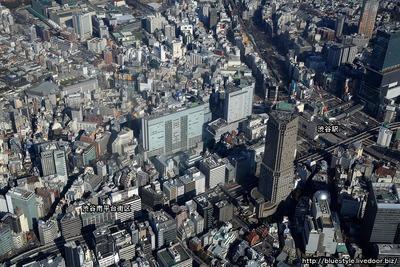 渋谷南平台街区の計画地の空撮