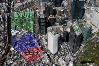 西新宿五丁目の空撮