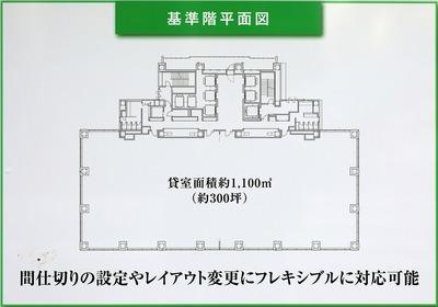 (仮称)はとバス港南ビル 基準階平面図