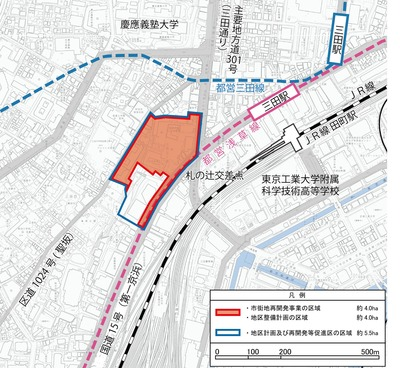 三田三・四丁目地区再開発 位置図