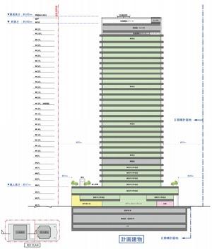 (仮称)みなとみらい21中央地区37街区II期棟計画 断面図
