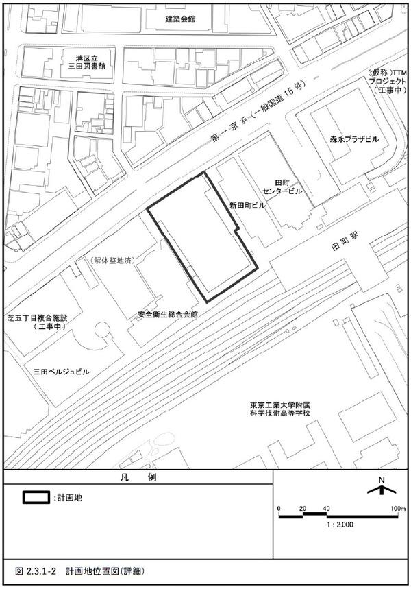 (仮称)春日ビル建替計画 計画地位置図(詳細)