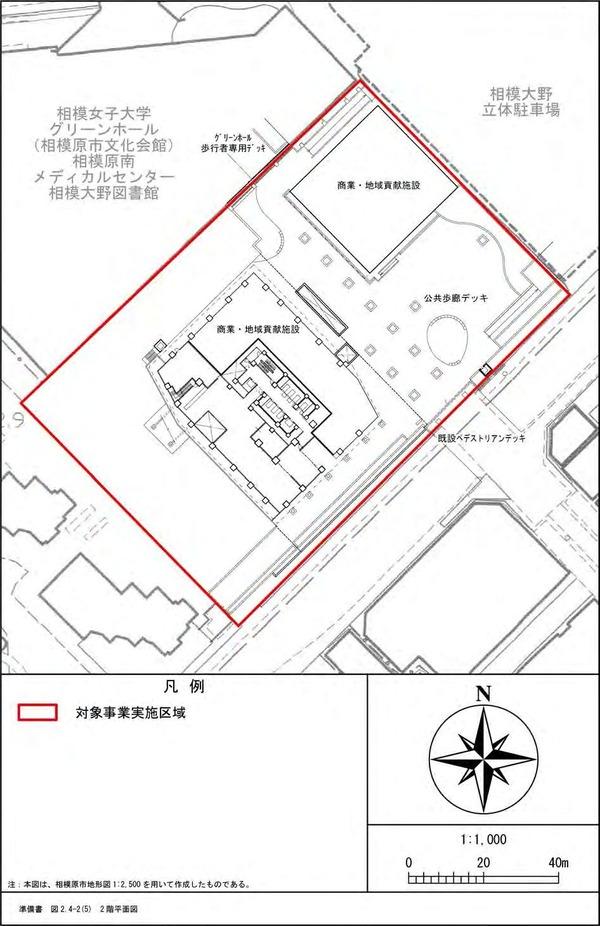 (仮称)相模大野4丁目計画 2階平面図