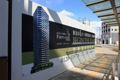 北戸田ファーストゲートタワーの現地看板