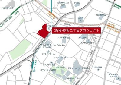 (仮称)赤坂二丁目プロジェクト 計画周辺地図