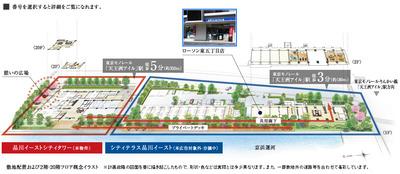 品川イーストシティタワー 敷地配置図