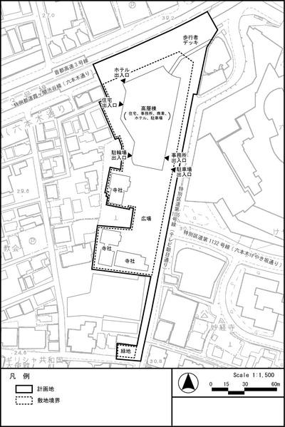 西麻布三丁目北東地区第一種市街地再開発事業