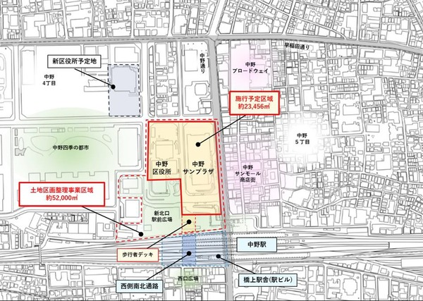 中野駅新北口駅前エリア拠点施設整備事業 施行予定区域図