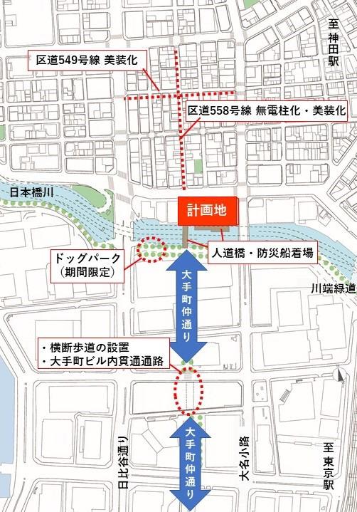 (仮称)内神田一丁目計画 中域図