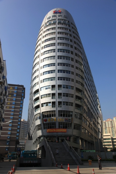 Yue yun Building