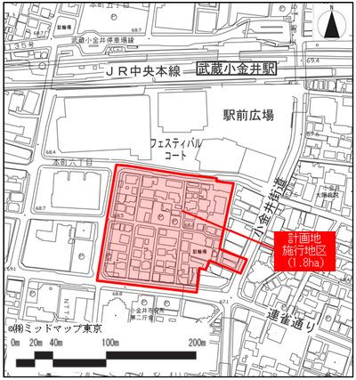 武蔵小金井駅南口第2地区市街地再開発事業 位置図