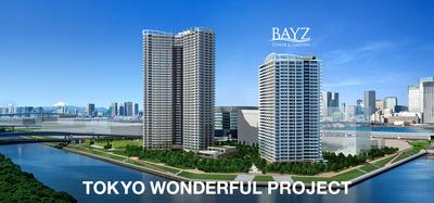 ベイズ タワー&ガーデン(BAYZ TOWER & GARDEN)の完成予想図