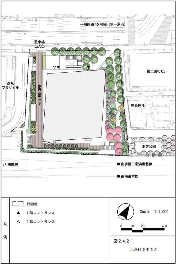 (仮称)TTMプロジェクト 土地利用平面図