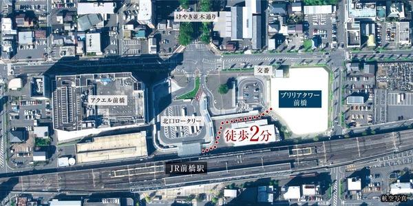 ブリリアタワー前橋 計画地周辺俯瞰図