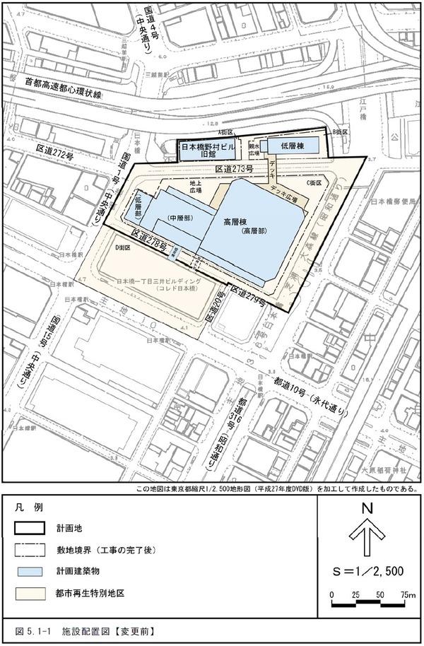 (仮称)日本橋一丁目中地区再開発計画 施設配置図
