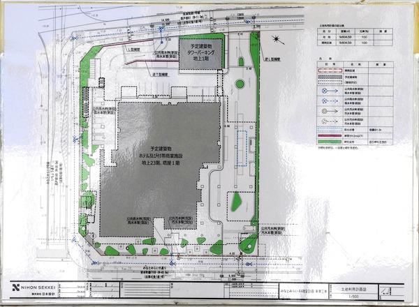 ウェスティンホテル横浜 土地利用計画図