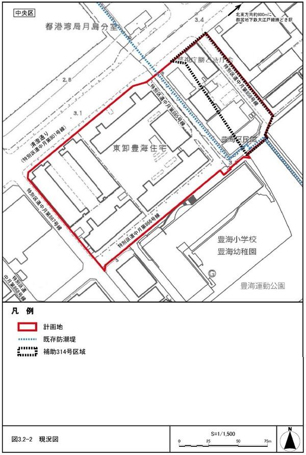 豊海地区第一種市街地再開発事業 現況図