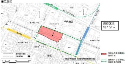 新橋田村町地区第一種市街地再開発事業 位置図