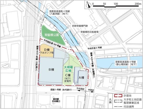 大手町地区(D-1街区) 計画配置図