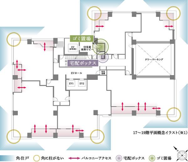 パークコート虎ノ門 17〜19階平面概念イラスト
