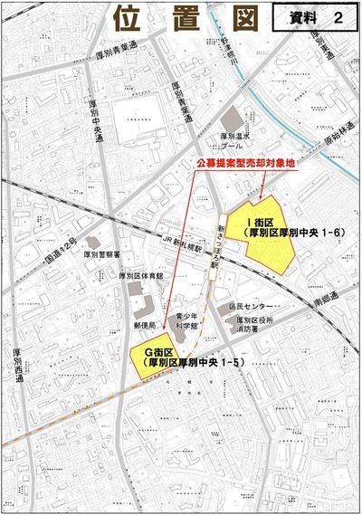 新さっぽろ駅周辺地区G・I街区