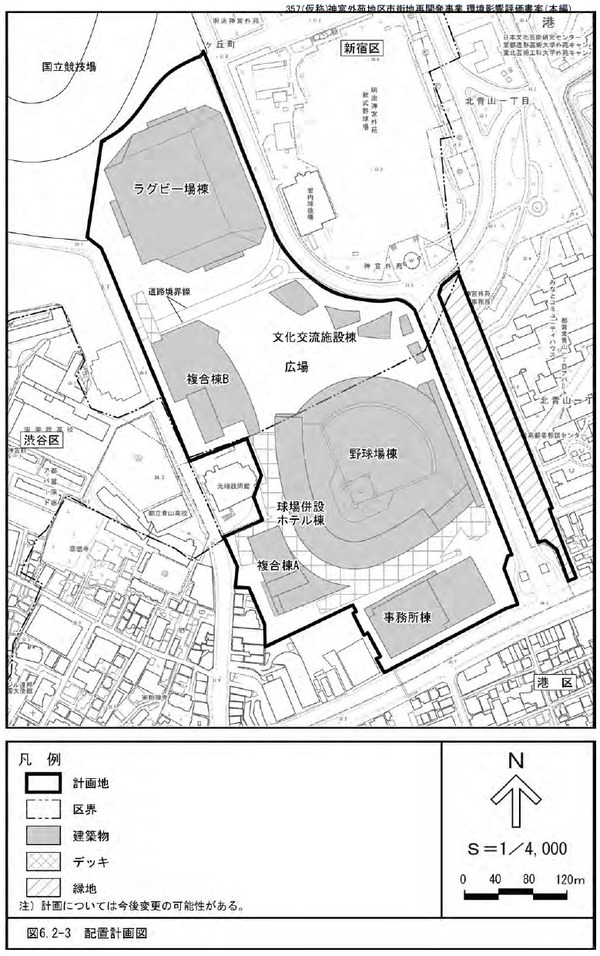 (仮称)神宮外苑地区市街地再開発事業 配置計画図