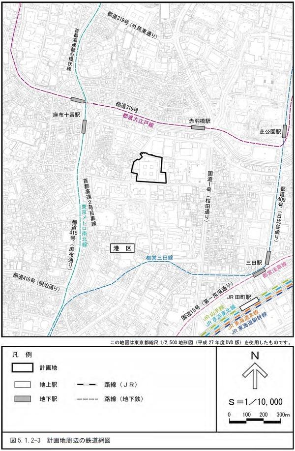 (仮称)三田一丁目計画 計画地周辺の鉄道網図