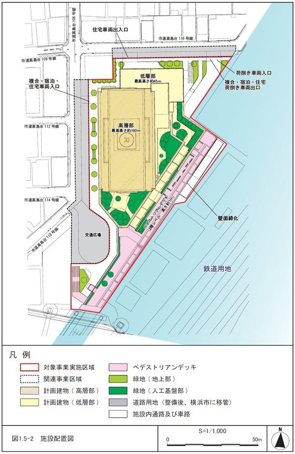 横浜駅きた西口鶴屋地区第一種市街地再開発事業 施設配置図