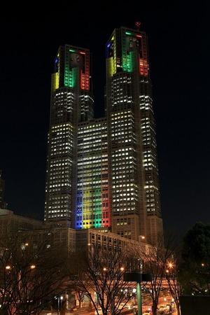 東京都庁の五輪招致特別ライトアップ