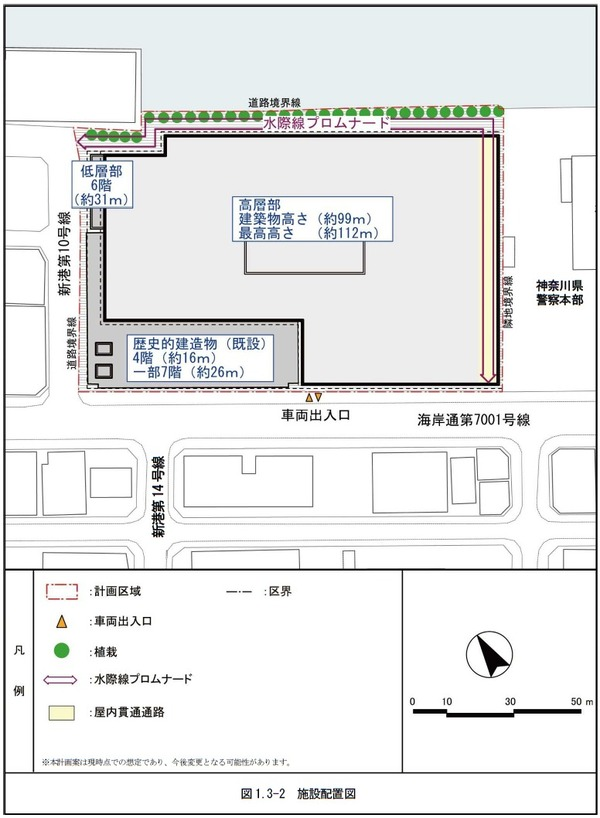 (仮称)横浜市中区海岸通計画 施設配置図