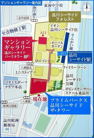 プライムパークス品川シーサイド ザ・タワー 位置図