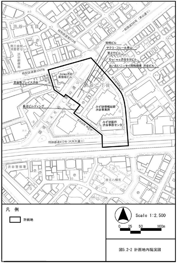 (仮称)渋谷二丁目西地区第一種市街地再開発事業 計画地内現況図