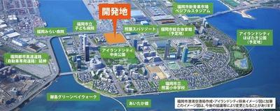 アイランドシティ将来イメージ図