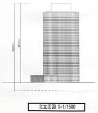 (仮称)麹町五丁目計画 北立面図