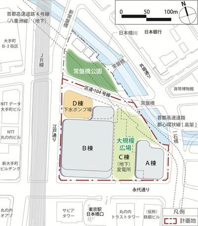 常盤橋街区再開発プロジェクト「(仮称)大手町地区D-1街区計画」