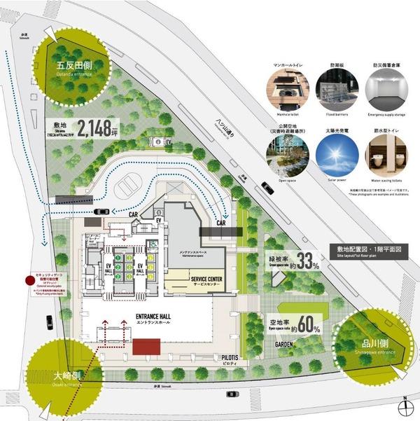 (仮称)住友不動産大崎東プロジェクト 敷地配置図・1階平面図
