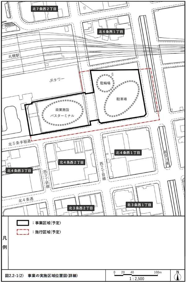 (仮称)札幌駅交流拠点北5西1・西2地区第一種市街地再開発事業 詳細位置図