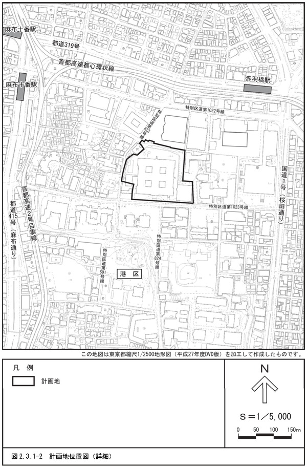 (仮称)三田一丁目計画 計画地位置図