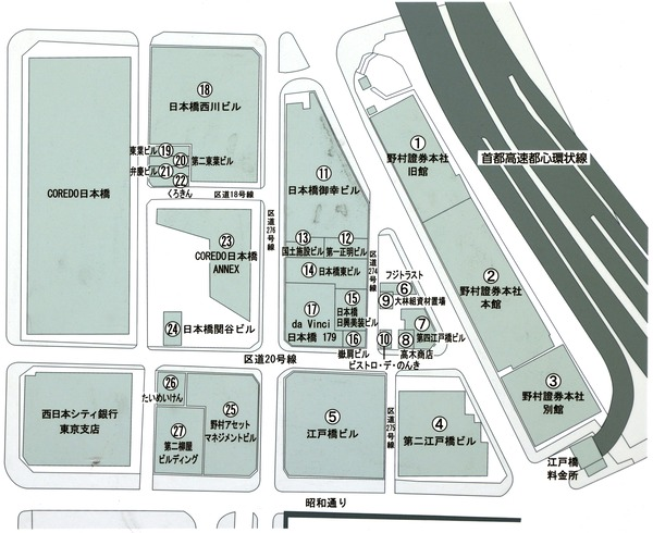 日本橋一丁目中地区第一種市街地再開発事業 解体工事のお知らせ